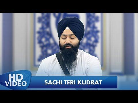 Sachi Teri Kudrat - Bhai Kanwarpreet Singh Ji Ajrawar Wale   Gurbani Shabad Kirtan - Amritt Saagar