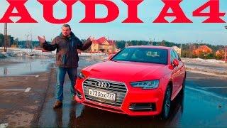 Audi A4 и музей Audi Ауди А4 ЧУДОТЕХНИКИ 38 смотреть