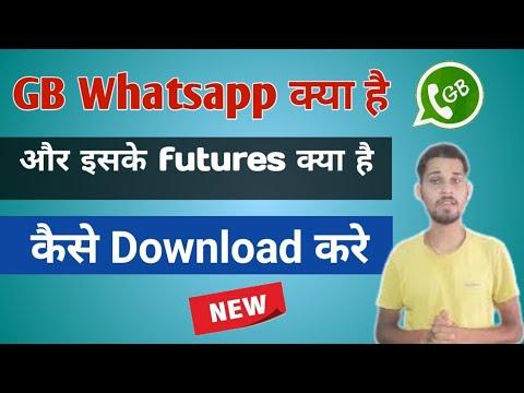 GB Whatsapp Pro Latest Version 8.45   Hidden Futures GB ...