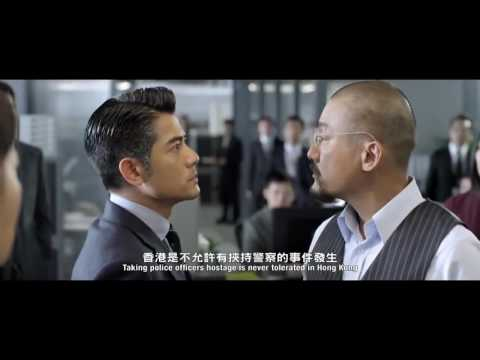 Cold War 寒戰 (2012) Official Hong Kong Full online HD 1080 HK Neo Aaron Kwok Tony Leung Andy Lau