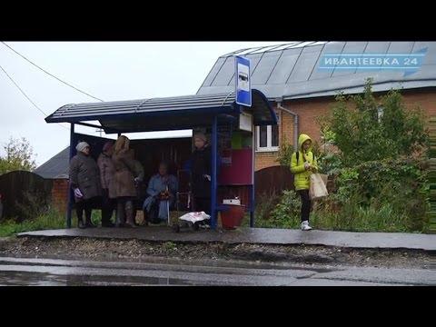Жители Бережка недовольны состоянием остановки автобуса