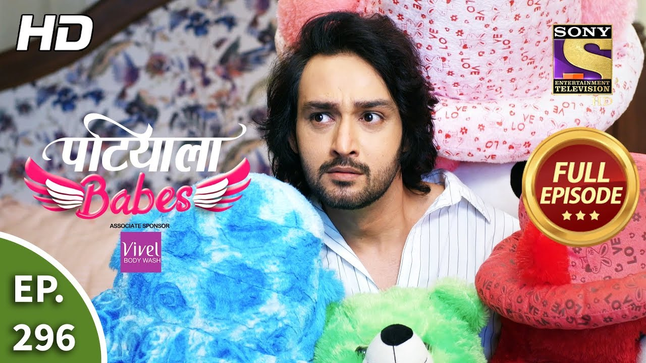 Download Patiala Babes - Ep 296 - Full Episode - 14th January, 2020