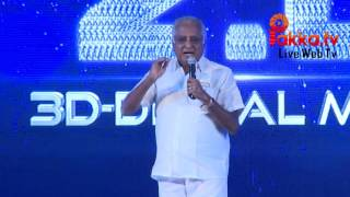Rajinikanth in 2.0 3D DIGITAL MEET Abirami Ramanathan Speech