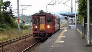 MF200 厚中問屋駅発車