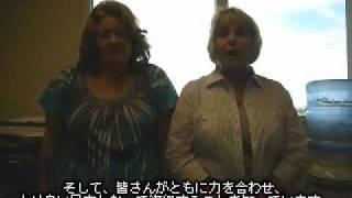 Aloha Japan 311震災応援メッセージ(字幕付) | カアナパリビーチリゾート Mp3