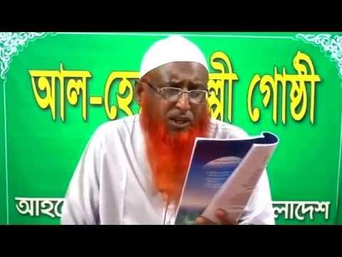 Islamic song-Jagoroni  Cholre Jubok Chol  By Md  Sofiqul Islam