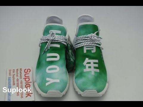 913e0b860a156 Pharrell Williams x Adidas Human Race NMD YOUTH GREEN - YouTube