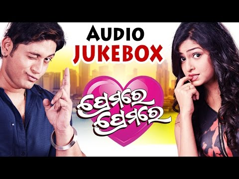 Premare Premare I  Audio  Jukebox I Arindam, Seetal I Sarthak Music