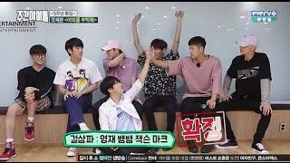 [ENG SUB] 160810 Weekly Idol GOT7 Ugly Dance Cut  EP 263