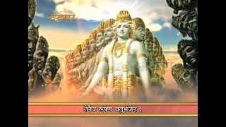 Shrimad Bhagvad Gita | Adhyay 11