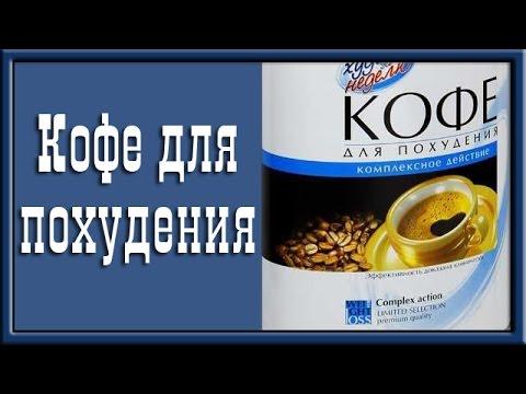 ЛЕОВИТ - Продукты для -