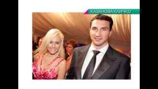 ВЛАДИМИР КЛИЧКО И ЕГО ДЕВУШКИ !!! Сергей Гладун Телеканал 'Ю' !!!