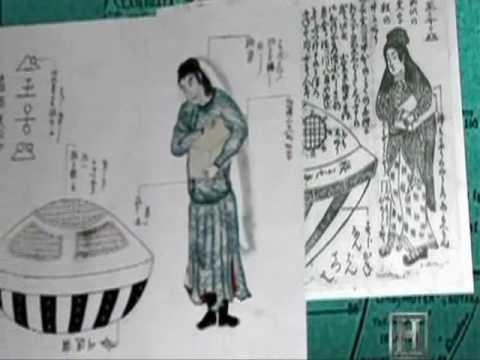 Utsuro Bune Ancient Japanese UFO sighting?