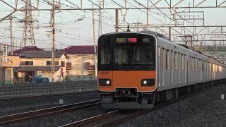 東武鉄道50050系 杉戸高野台駅