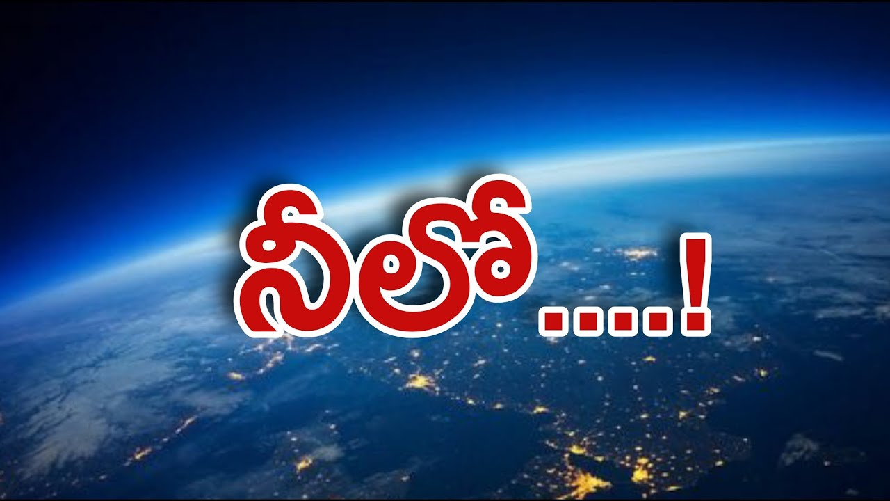 Back 2 Back Powerful Motivation #08 | Telugu Inspirational Videos | Voice Of Telugu