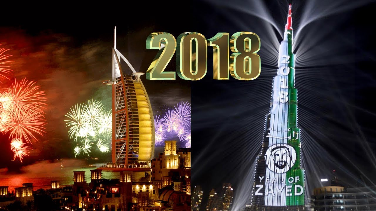 Dubai New Year 2018 Burj Khalifa Burj Al Arab Celebration Best Show Of The Year 2018 Uae