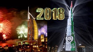 DUBAI NEW YEAR 2018 ❤️ Burj  Khalifa & Burj Al Arab Celebration ❤️  Best show of the Year 2018 UAE✔️