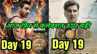 gold vs satyameva jayate box office collection