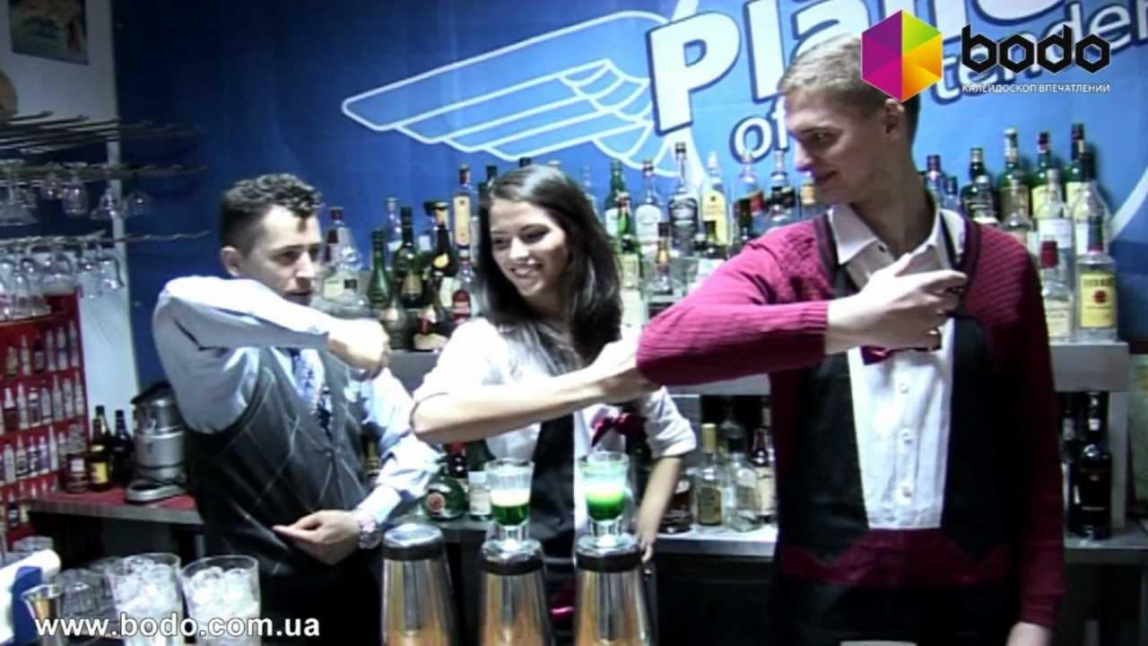 Мастер-класс алкогольных коктейлей