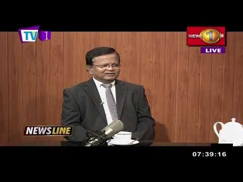 News 1st NEWSLINE  With Faraz Shauketaly - January 23 2020