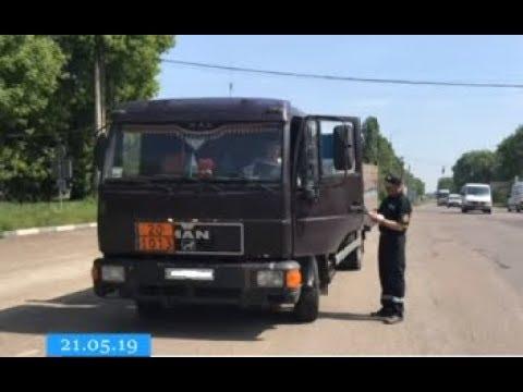 ТРК ВіККА: Через перевантаження водіїв вантажівок оштрафували на понад три тисячі євро