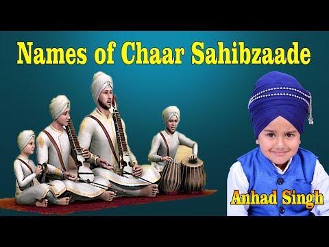 Chaar Sahibzaade  De Naam By Anhad Singh...