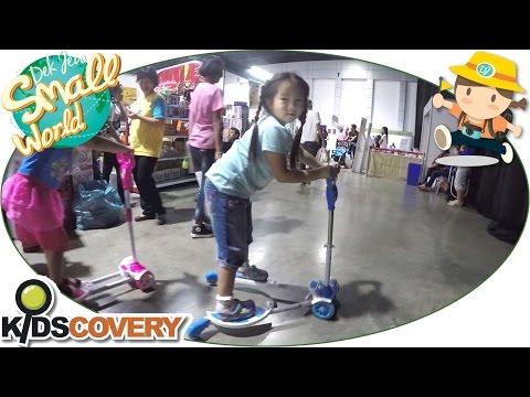 เด็กจิ๋วพาเที่ยวงาน Kidscovery World เมืองทอง #5 ร้านขายของเล่น [N'Prim W322]