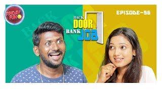 Friday Fun Episode - 56 || Back Door Bank Job  || Mahesh Vitta