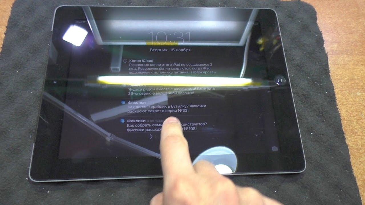 26 окт 2014. Подробный обзор ipad air 2 самый тонкий планшет. Я до конца 2013 так и не смог купить ipad mini а потом просто забил на него.
