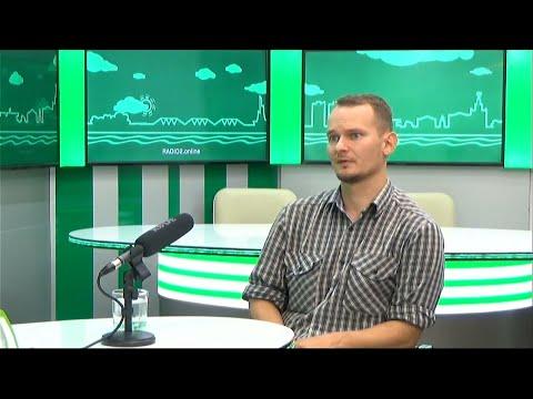 "Спортивно-туристический праздник ""Амурия"" в Сикачи-Аляне 7-8 августа."