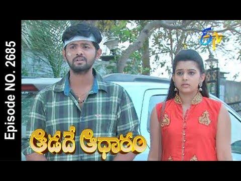 Aadade Aadharam   22nd February  2018    Full Episode No 2685  ETV Telugu