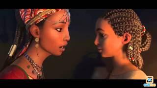 Bilal bin Rabbah - From True Story - Official Teaser Trailer