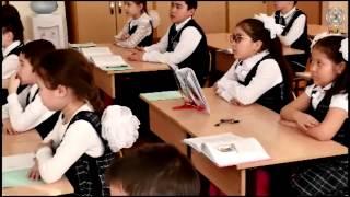 Технология БиС Ауызша сабақ 1 Тайжанова А Д Астана сш №70