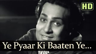Ye Pyar Ki Batein (HD) - Anokhi Ada Songs - Surendra - Naseem Banoo - Mukesh - Prem Adib