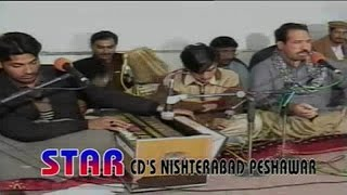 Nann Di Nawi Sharab - Zahir Mashoo Khel And Mazhar Pashto Songs - Medani Majlis - Volume 01