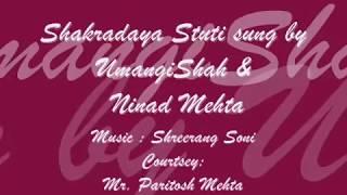 Shakradaya stuti By Umangi Shah & Ninad Mehta