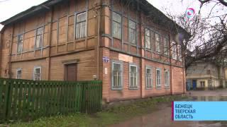 видео Пикалевский краеведческий музей