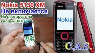 nokia 5130 XM не включается, нуль реакции на кнопку включения