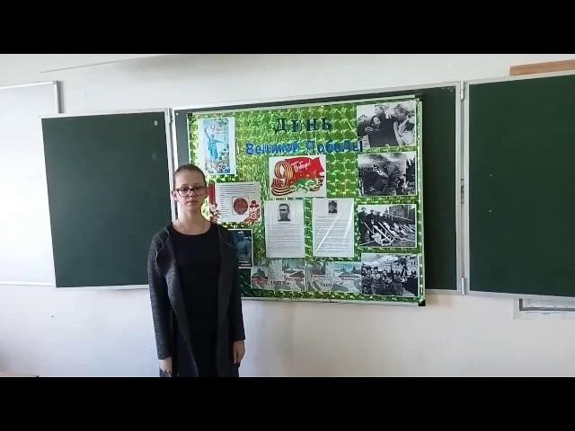Изображение предпросмотра прочтения – ЕкатеринаРечкина читает произведение «Баллада о матери» О.Н.Киевской