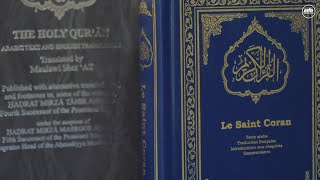 Translations of the Holy Qur'an | International Qur'an Competition