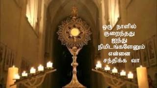 tamil-christian-song-appa-naan-thavaru