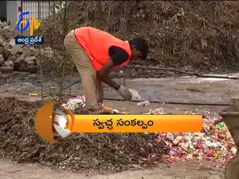 Andhra Pradesh | 9th February 2018 | 360 | 1 PM  | News Headlines