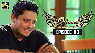 Queen Episode 83 || ''ක්වීන්'' ||  02nd December 2019 Thumbnail