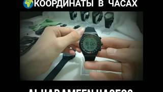 Как настроить Исламкие часы Al-Harameen 6506