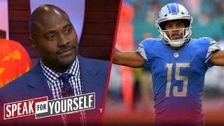Marcellus Wiley on Golden Tate, Demaryius Thomas and NFL trade deadline | NFL | SPEAK FOR YOURSELF