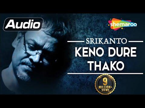 Keno Dure Thako | Srikanto Acharya | Bengali Popular Songs