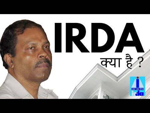 Insurance Regulatory And Development Authority (Hindi) NET/JRF/SET