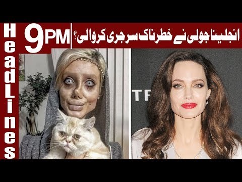 Angelina Jolie, Before and After - Headlines and Bulletin 9 PM - 30 November 2017 - Express News