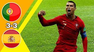 مباراة مجنونة/ إسبانيا ~ البرتغال 3-3 كأس العالم 2018 وجنون حفيظ دراجي جودة عالية 1080i