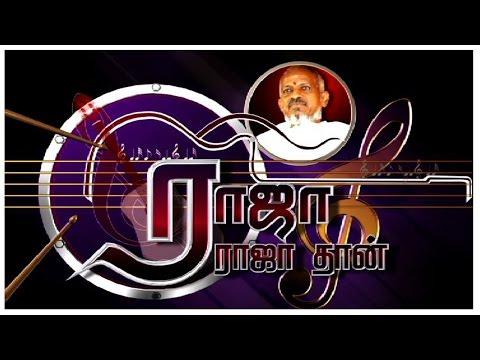 The Ilaiyaraaja Extravaganza | Raja Rajathan | Live Show